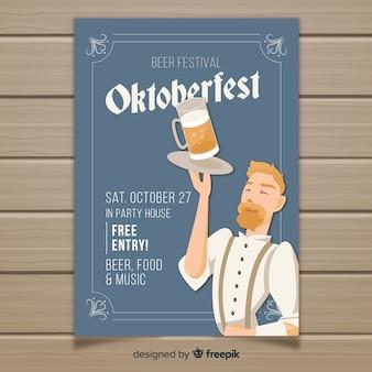 Maquette affiche oktoberfest dans un style plat