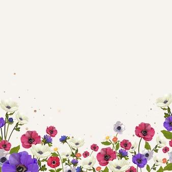 Maquette de bordure florale