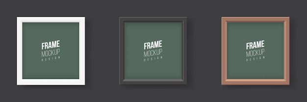 Maquette de cadre. plate illustration vectorielle. une collection de cadres simples et élégants pour votre design. quatre cadres carrés en monochrome pour peintures, photographies ou certificats de style d'entreprise.