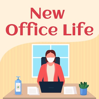 Maquette de publication sur les médias sociaux de l'espace de travail sécurisé