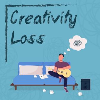 Maquette de publication sur les réseaux sociaux d'épuisement des musiciens