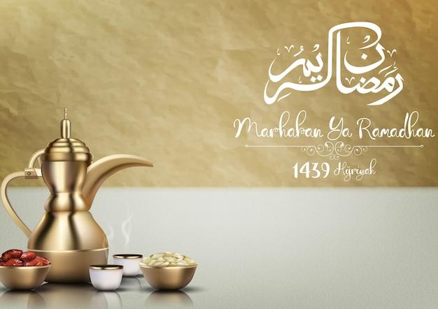 Marhaban ya ramadhan salutation