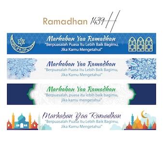 Marhaban yaa ramadhan bannière
