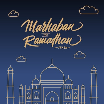 Marhaban yaa ramadhan dessin au trait