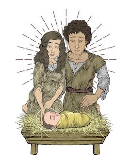 Maria, joseph et l'enfant jésus en couleur dessin à la main