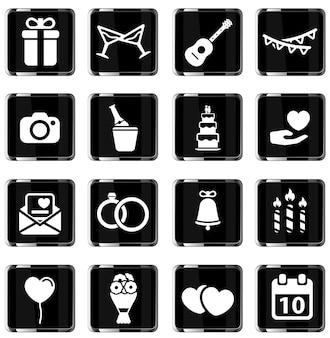 Mariage simplement symbole pour les icônes web