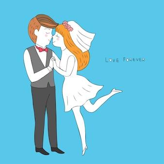 Marié mignon de bande dessinée baiser mariée et vecteur de mariage.