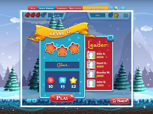 Marry christmas - exemples de tâches exécutant un jeu d'ordinateur de niveau