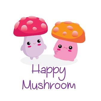 Mascotte cartoon logo mignon joyeux champignon