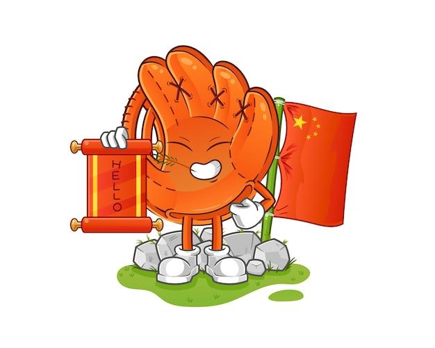 Mascotte de dessin animé chinois de gant de baseball