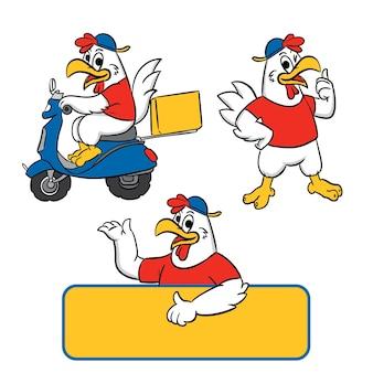 Mascotte de poulet avec pose différente
