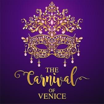 Masque carnaval doré mardi gras à motifs et cristaux sur papier couleur.