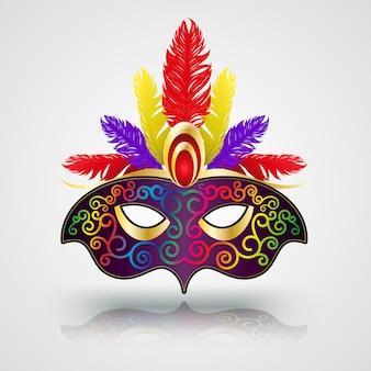Masque de carnaval foncé avec des plumes