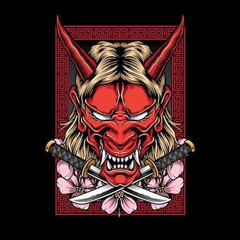 Masque de démon japonais rouge