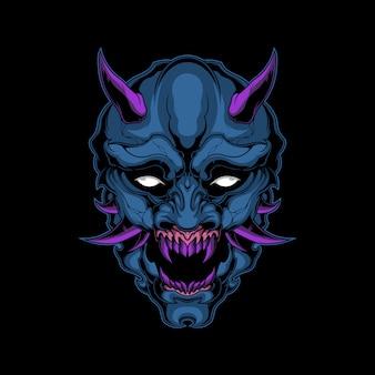 Masque de démon violet