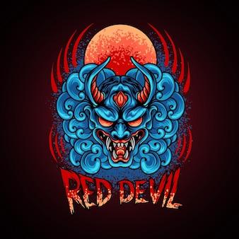 Masque diable rouge japon