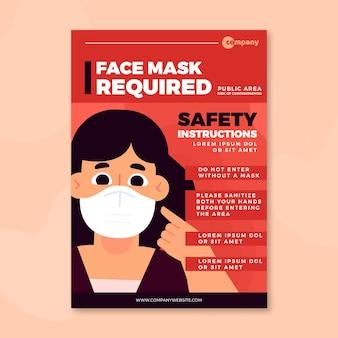Masque facial requis modèle de flyer