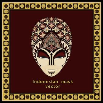Masque indonésien