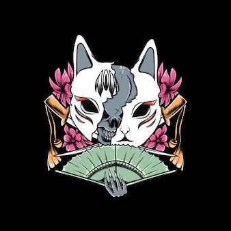 Masque kitsune illustration avec fleur