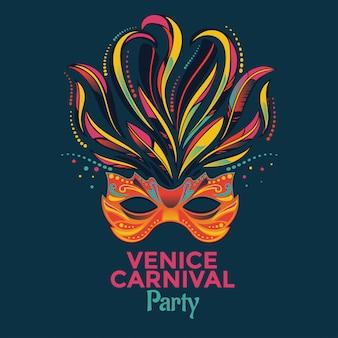 Masque vénitien pour l'invitation au carnaval de venise