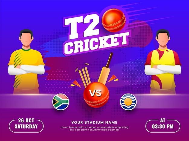 Match de cricket t20 entre l'afrique du sud et les antilles avec des joueurs sans visage sur fond dégradé bleu et violet en demi-teinte.