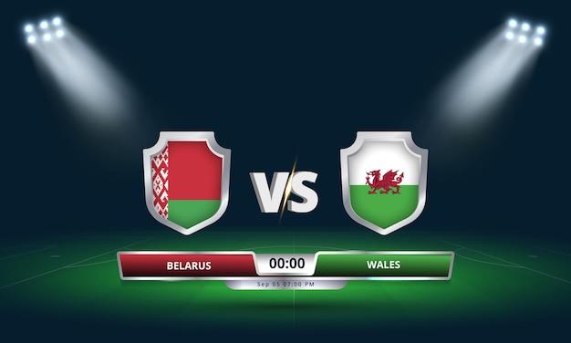 Match de football qualificatif coupe du monde fifa 2022 biélorussie vs pays de galles