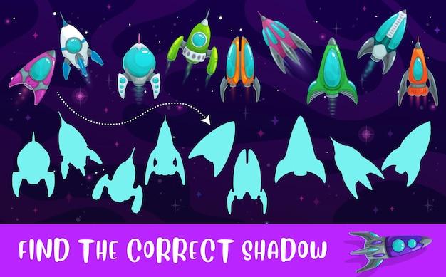 Match d'ombre de jeu pour enfants avec des fusées