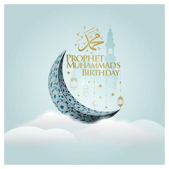 Mawlid al nabi belle lune florale de salutations avec calligraphie arabe