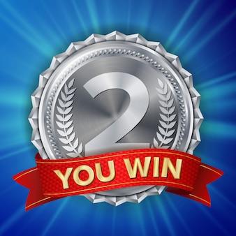 Médaille d'argent, 2e place d'argent
