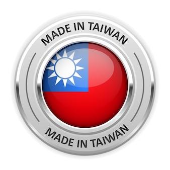 Médaille d'argent fabriquée à taiwan avec drapeau