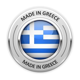 Médaille d'argent made in greece avec drapeau