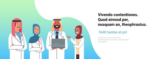 Médecin arabe tenir bannière en ligne ordinateur portable