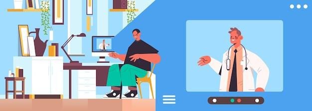 Médecin sur écran d'ordinateur portable consultation patient masculin consultation en ligne service de santé médecine conseil médical concept salon intérieur portrait horizontal
