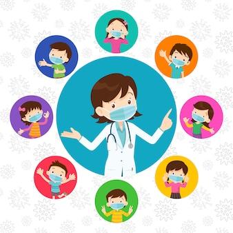 Médecin et enfants portant un masque médical de protection contre le virus