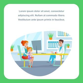 Médecin pédiatre publicité bannière plate vectorielle
