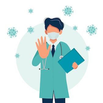 Médecin portant un masque médical, concept d'épidémie de coronavirus.