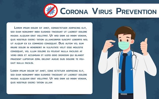 Le médecin porte un masque chirurgical de protection contre le virus. modèle d'affiche informatif