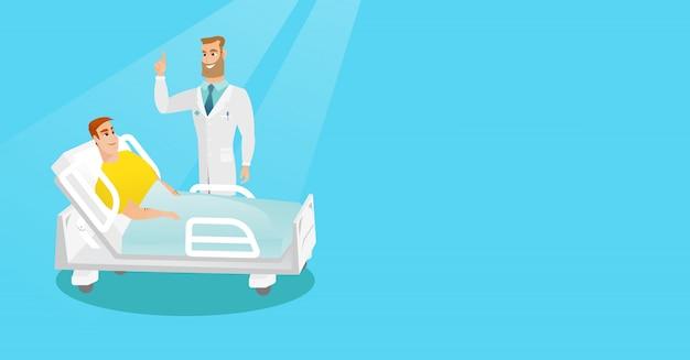Médecin visitant une illustration vectorielle du patient.