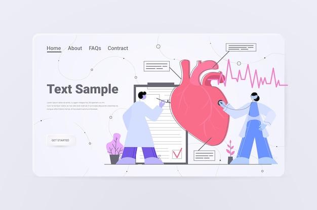 Médecins cardiologues équipe examiner cœur consultation médicale humain organe interne inspection examen traitement soins de santé