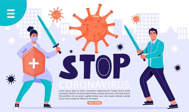 Les médecins détenant un bouclier et une épée protègent contre le coronavirus ncov 2019.