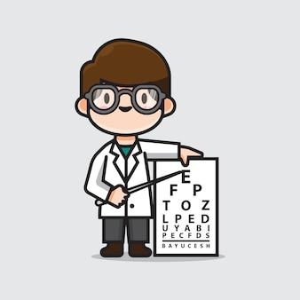 Médecins ophtalmologistes mignons