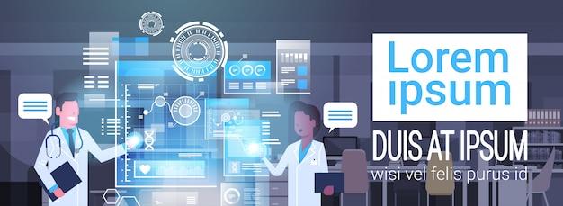 Médecins utilisant un ordinateur virtuel innovation concept technologique traitement médical moderne