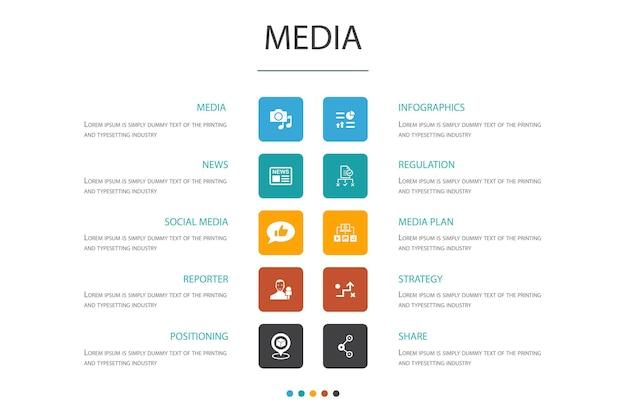 Media infographic cloud design template.news, journaliste, infographie, icônes simples de plan média