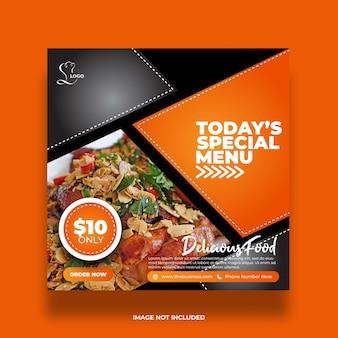 Médias de menu social de nourriture délicieuse poster modèle premium abstrait coloré