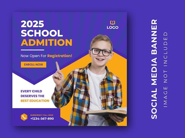 Médias sociaux d'admission à l'école pour enfants et publication instagram ou modèle de conception de bannière web