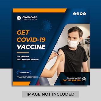 Médias sociaux du vaccin covid19 ou publication instagram template vector premium