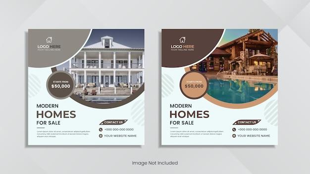 Les médias sociaux de l'immobilier moderne publient un design minimaliste avec des formes simples et rondes.