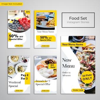 Les médias sociaux post instagram histoires bannière de restaurant de nourriture