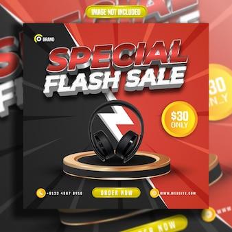 Les médias sociaux publient un style comique spécial de vente flash