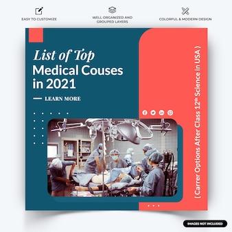 Médical et hospitalier instagram publier un modèle de bannière web vecteur premium